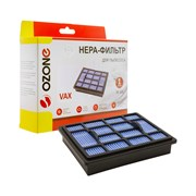 H-44 HEPA-фильтр целлюлозный для пылесоса VAX