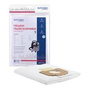 Фильтр-мешки Euroclean синтетические 5 шт